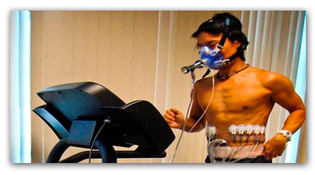 Consumo Máximo de Oxigênio – VO2 máx