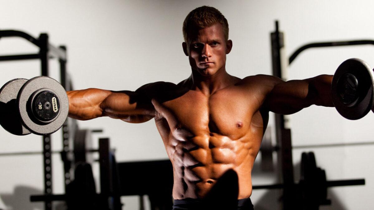 treino_em_foco_definicao_muscular_hipertrofia_muscular